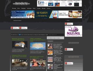 kavadar4e.com screenshot