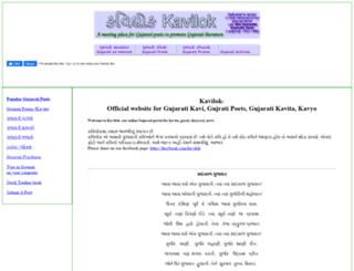 kavilok.com screenshot