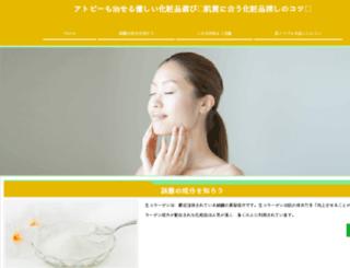 kavishashi.com screenshot