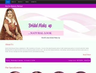 kavitabeautyparlour.com screenshot