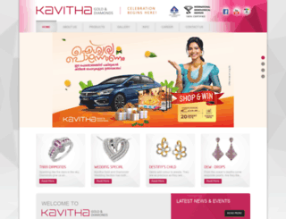 kavitha.gold screenshot