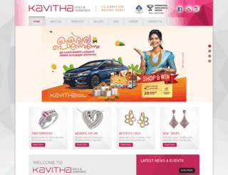 kavithagoldanddiamonds.com screenshot
