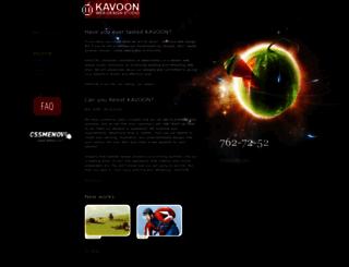 kavoon.com screenshot