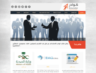 kawadersudan.com screenshot