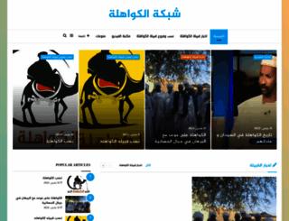 kawahla.net screenshot