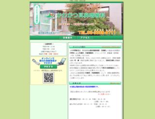 kawakatsu-jibika.com screenshot