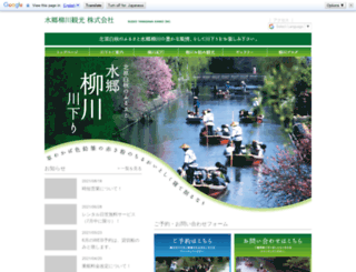kawakudari.com screenshot