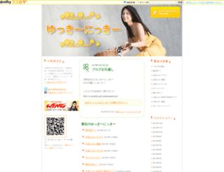 kawamurayukie.cocolog-nifty.com screenshot