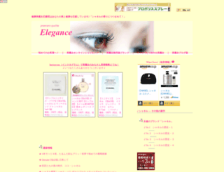 kawaraban2.fc2web.com screenshot