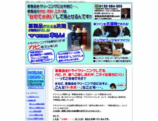kawarun.jp screenshot