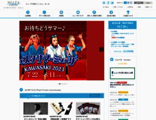 kawasaki-sym-hall.jp screenshot