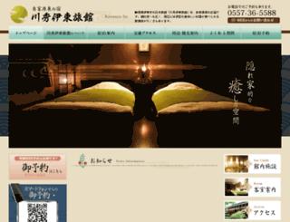 kawasyu.jp screenshot