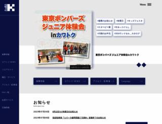 kawatoku.com screenshot
