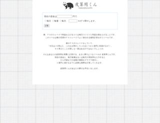 kawazanyou.info screenshot