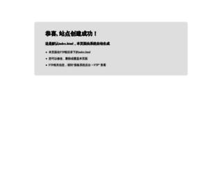 kawiputra.com screenshot