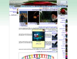 kawsar.miyanali.com screenshot