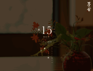 kayanoya.com screenshot