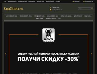 kayashisha.ru screenshot