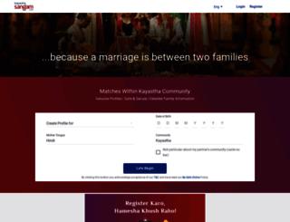 kayasthasangam.com screenshot