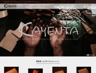 kayenta.jp screenshot