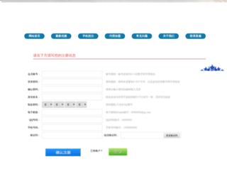 kayou365.com screenshot