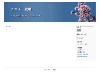 kayrileyphotography.com screenshot