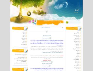 kayvan.samenblog.com screenshot