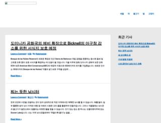 kaz-consult.com screenshot