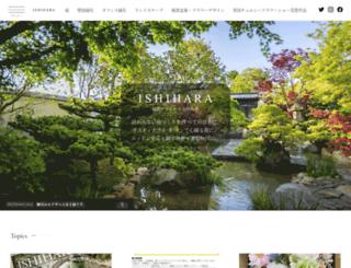 kaza-hana.jp screenshot