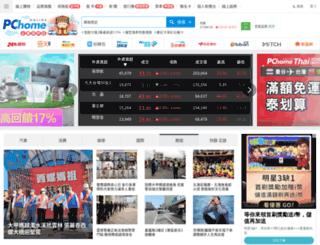 kaza.pchome.com.tw screenshot