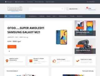 kazachok.com.ua screenshot