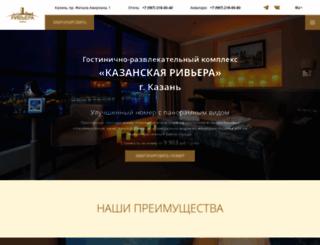 kazan-riviera.ru screenshot