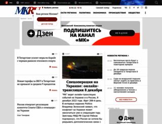 kazan.mk.ru screenshot
