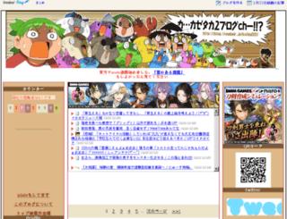 kazetaka.com screenshot