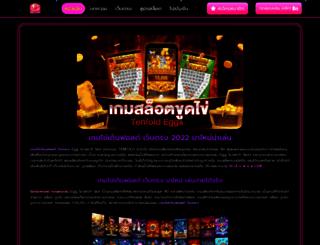 kazeyomi-subs.net screenshot