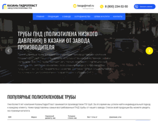kazgp.ru screenshot
