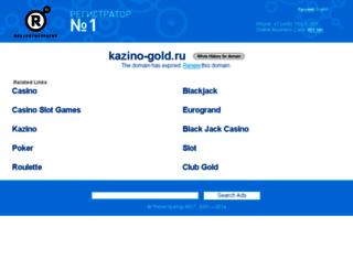 kazino-gold.ru screenshot