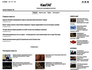 kaztag.info screenshot