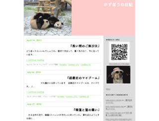 kazucci.cocolog-nifty.com screenshot