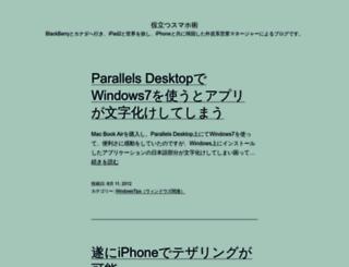 kazunogood.com screenshot
