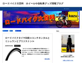 kazupan.com screenshot