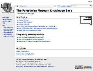kb.palmuseum.org screenshot