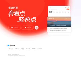 kb.qq.com screenshot