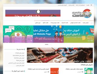 kb.vandahost.net screenshot
