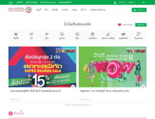 kbankcard.askkbank.com screenshot
