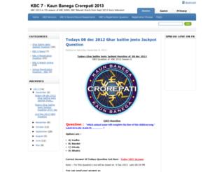 kbc6-2012.blogspot.in screenshot