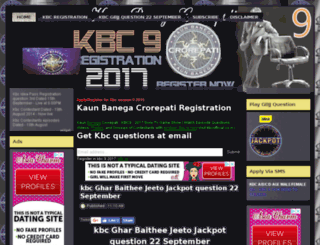 kbcofficial.co.in screenshot
