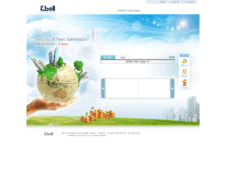 kbell.co.kr screenshot