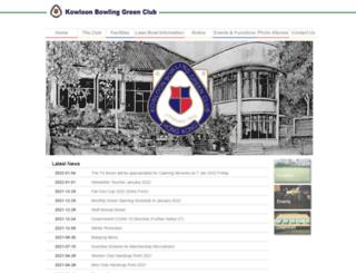 kbgc.com.hk screenshot