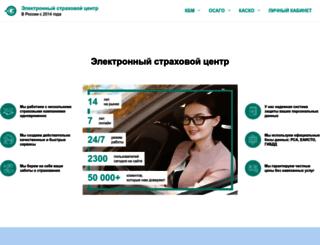 kbm-osago.ru screenshot